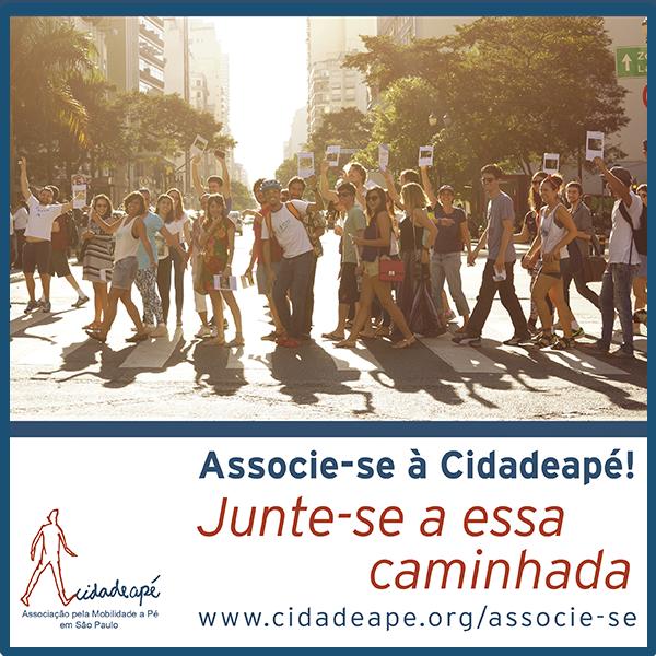 Junte-se a esta caminhada. Associe-se à Cidadeapé.